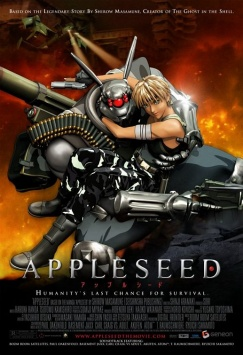 Appleseed Anime
