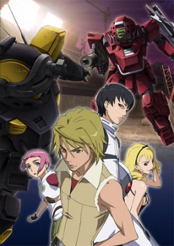 Armored Trooper Votoms Case;Irvine Anime VOSTFR