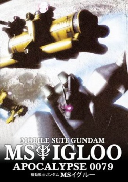 Mobile Suit Gundam MS IGLOO: Apocalypse 0079 Anime