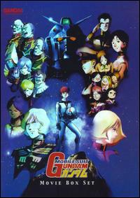 Mobile Suit Gundam: Film Anime