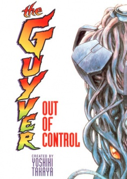 Guyver: Out Of Control Anime
