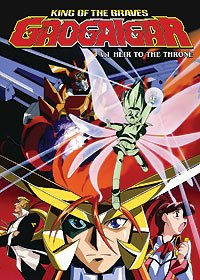 GaoGaiGar: King of Braves Anime