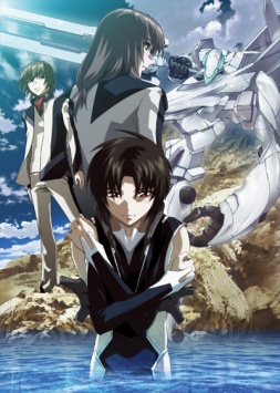 Soukyuu no Fafner - Dead Aggressor - Heaven and Earth Anime