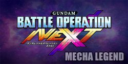 Gundam : Battle Operation Next