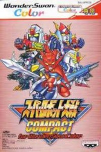 Super Robot Taisen Compact for WonderSwan Color - Jeux Vidéo