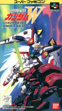 New Mobile Report Gundam Wing: Endless Duel - Jeux Vidéo