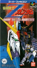 Mobile Suit Gundam: Away to the NewType - Jeux Vidéo