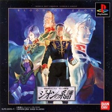 Mobile Suit Gundam : Gihren's Greed - Blood of Zeon - Jeux Vidéo