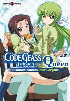 Code Geass - Queen