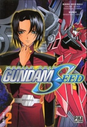 Mobile Suit Gundam Seed Volume 2 Manga