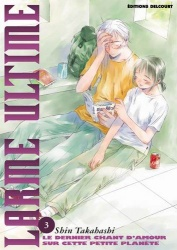 Larme ultime Volume 3 Manga