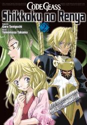 Code Geass: Shikkoku no Renya T.2