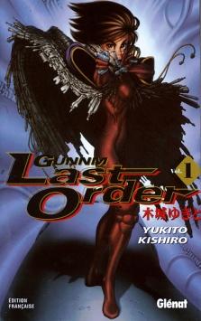 Gunnm Last Order Manga