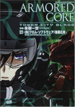 Armored Core - Tow