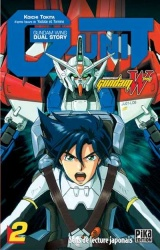 Mobile Suit Gundam Wing G-Unit Volume 2 Manga