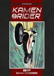 Kamen Rider - Isan Manga