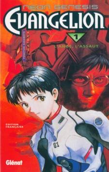 Manga Evangelion