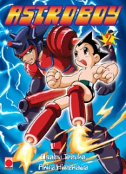 Astro Boy 2003 Volume 2 Manga
