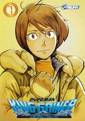 Overman King Gainer Volume 7 Manga